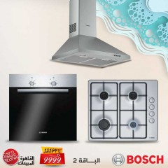 Bosch Gas Hob 4 Burner 60cm and Electric Oven 60cm and Hood 60cm 380m3/h HBN301E2Q Bundle2