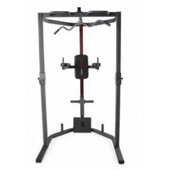 WEIDER Multi-Gym 135kg Pro power rack