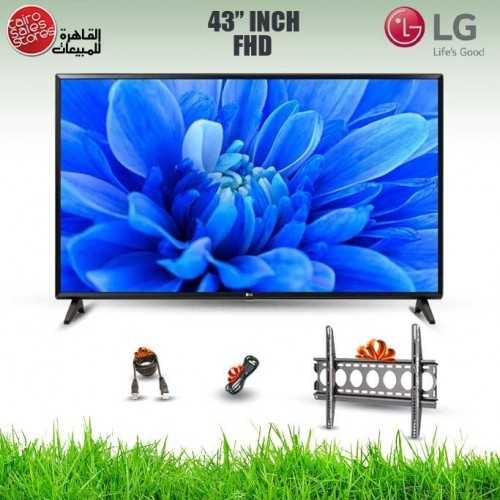 LG TV 43 Inch LED FHD 1920*1080p With Built-in HD Receiver and Gifts 43LM5500PVA