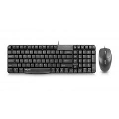 رابو لوحة مفاتيح وماوس مزودة بسلك لون أسود X 120 PRO