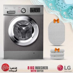 LG Washing Machine 8 Kg Direct Drive 6 Motions Steam With 5 Kg Dryer Silver Stone FH4G6TDGG6