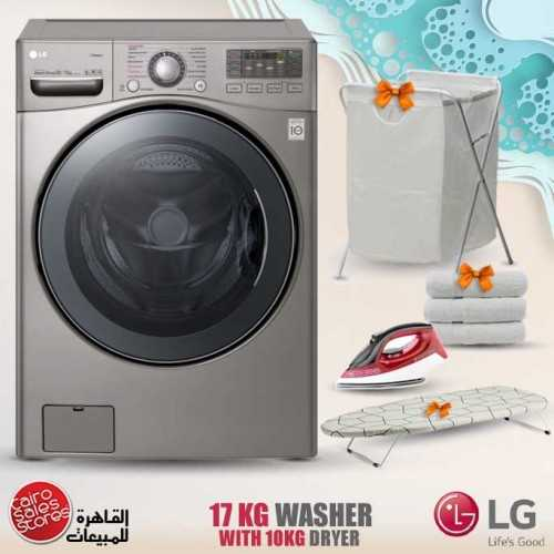 LG Washing Machine 17 KG With Dryer 10 KG Stainless F0K2CHK5T2