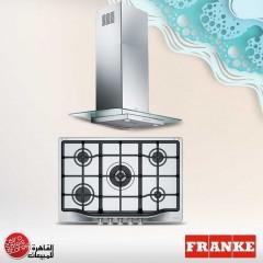 Franke Built-in Gas Hob 5 Burners 75 cm and Chimney Hood Glass 70 cm 410 m3/h FHTL 755 4G TC XS C