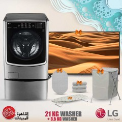 LG Twin Wash 21Kg With Dryer 12Kg Steam 1000 rpm Stainless Steel: FH0C9CDHK72