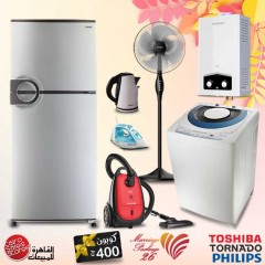 Marriage Package Refrigerator, Washer, Vacuum , Heater ,Fan and More MP26