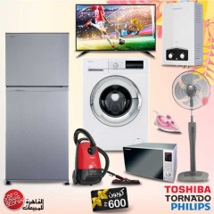 Marriage Package Washer ,Refrigerator, Vacuum , Heater ,Fan ,Oven and More MP27