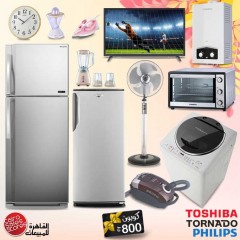 Marriage Package Refrigerator , Vacuum , Heater , Microwave , TV , Washer and More MP28