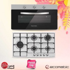 Ecomatic Built-In Hob 90 cm 5 Gas Burners and Gas Oven 90 cm With Gas Grill & 2 Fans NS913C