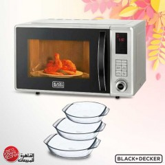 Black & Decker Microwave Oven with Grill 23 L Digital and Pyrex Oven Pan Set 3 pieces MZ2310PG