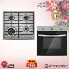 Ecomatic Built-In Hob 60 cm 4 Gas Burners Stainless Steel NS603X