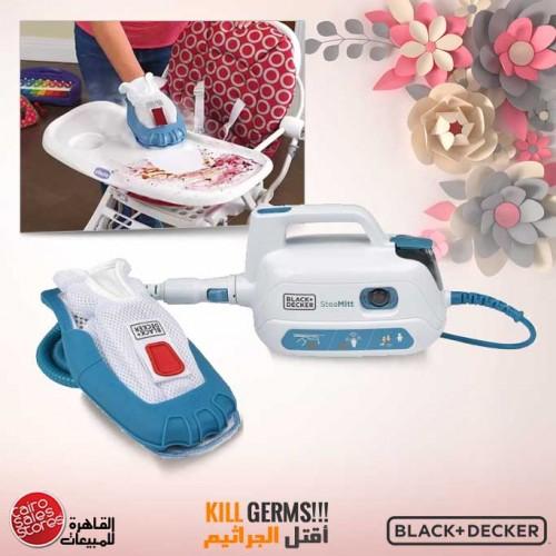 Black & Decker Steam Cleaner With Manual Glove 1000 W FSH10SM