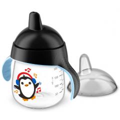 AVENT Premium Toddler Cups 260 mm +12M Black SCF753/03