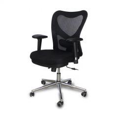 Artistico Medical Mesh Office Chair With Armrest 52*49*125 cm Black AMC-49BK