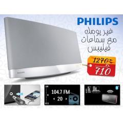 Philips Mini Speaker 20 Watt With Bluetooth: BTM2280W