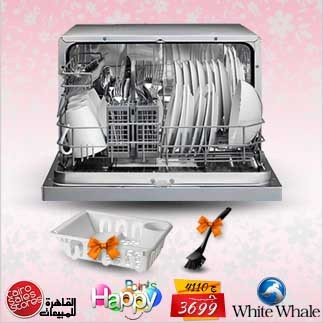 White whale Dishwashers