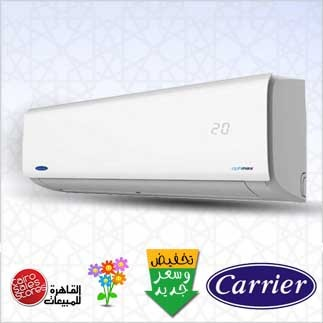 AC Carrier
