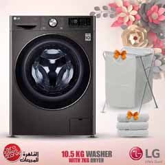 Offers on All LG Washers